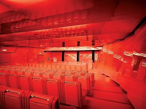 Auditorium MACRO